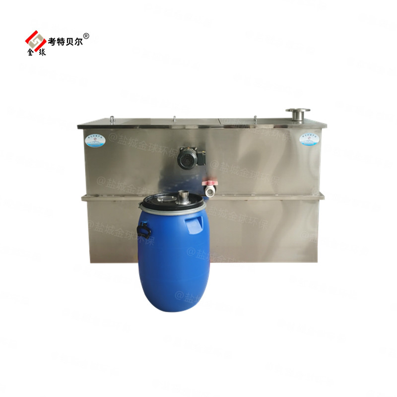 旋流式油水分离设备