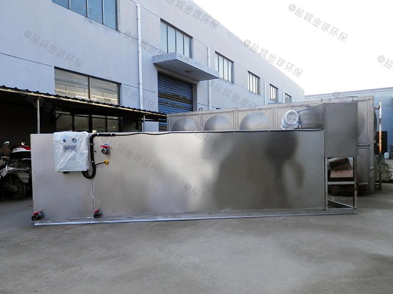 定制小型廚余油水渣分離設備構造