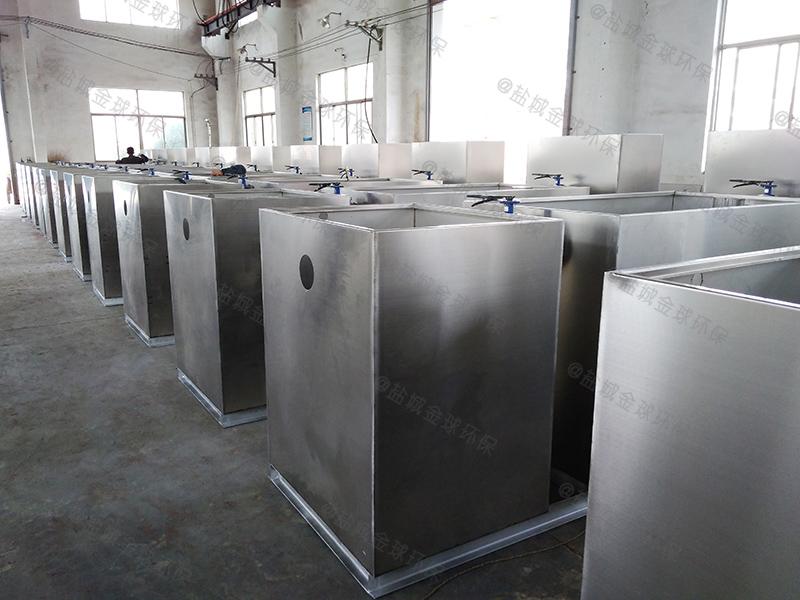 學校食堂下水道油水分離裝置標準尺寸