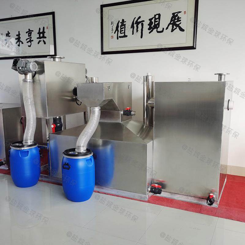 大飯店自動排水餐廚垃圾油水渣自動分離隔油效率