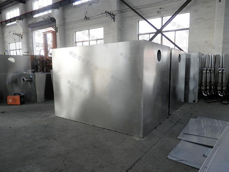 餐飲業三級隔油油污水分離器設計標準