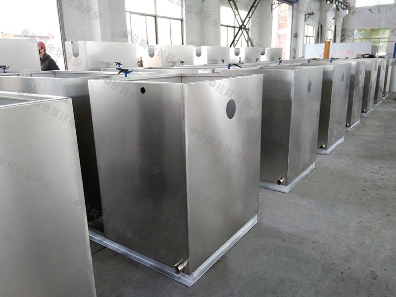餐飲專用中型油污水分離器三級標準