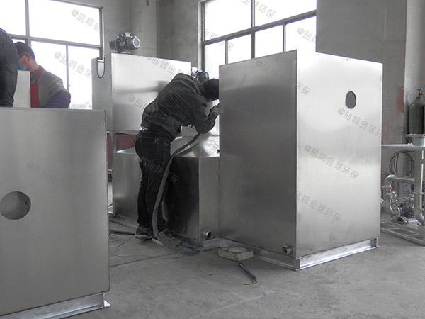 餐飲商戶地下自動排水油水分離及過濾裝置簡圖