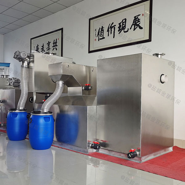 小型地面式泔水排污油水分離器的維護