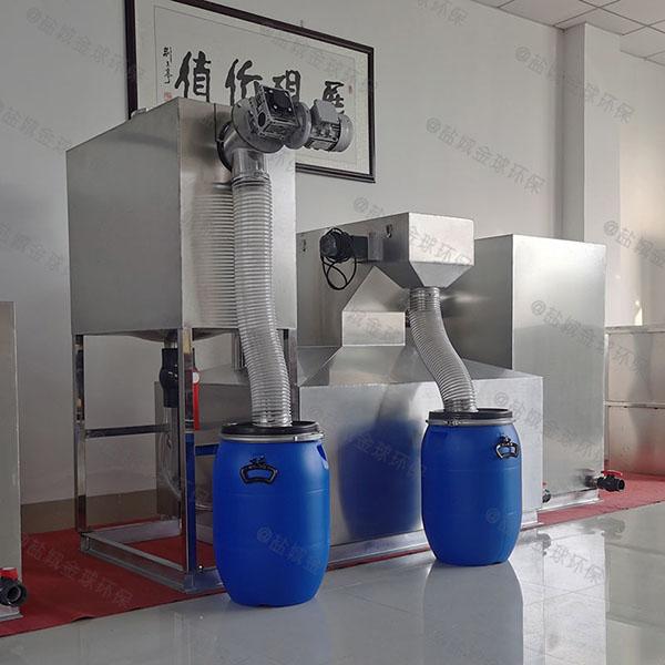 工廠食堂地埋式自動廢水隔油器的設置