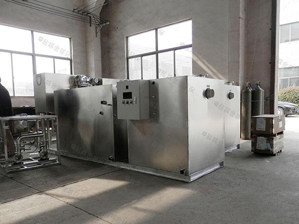 餐飲商戶地面自動化油水分離提升設備第三方檢測報告
