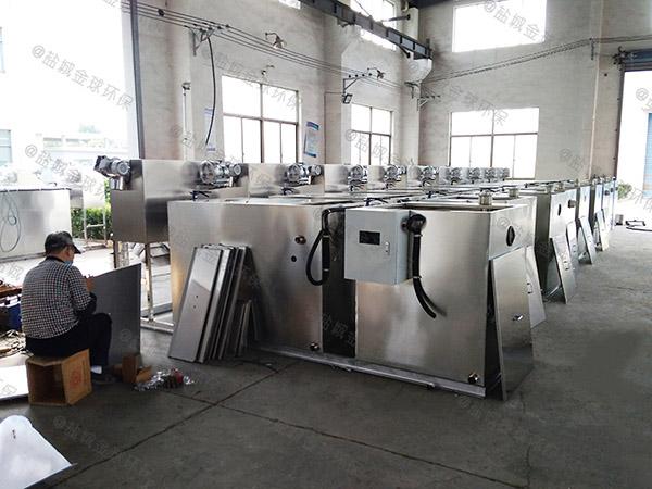 商業埋地全自動智能型三級油水分離器內部結構