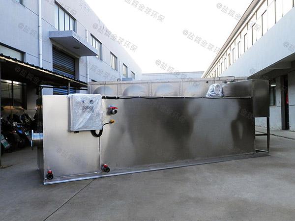 餐廚垃圾分體式油水分離污水處理設備排名