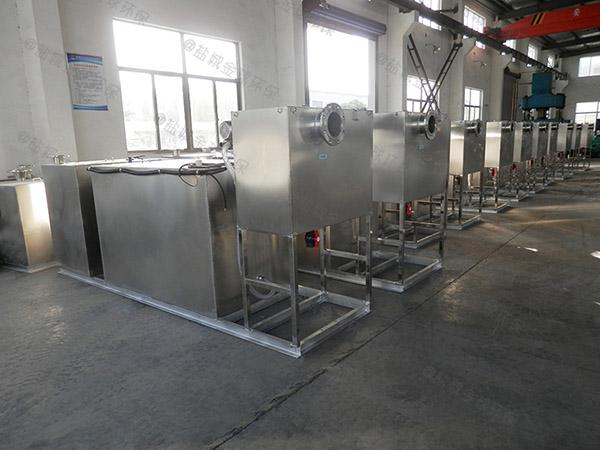 食堂自動油水分離隔油池操作