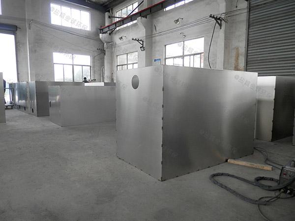 食堂用多功能油水分離隔油池設計計算