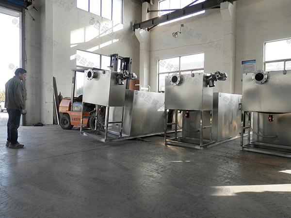 餐廳全能型油污水分離器設計要求