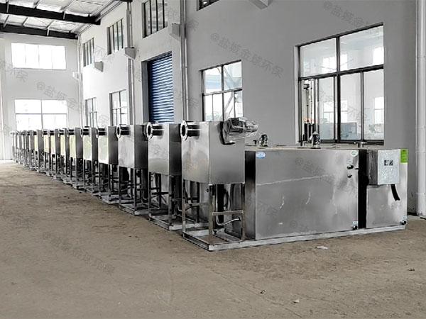 單位食堂密閉式油水固三相分離器的型號規格