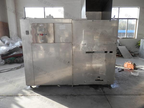 餐廳廚房組合式油水分離處理裝置最小尺寸