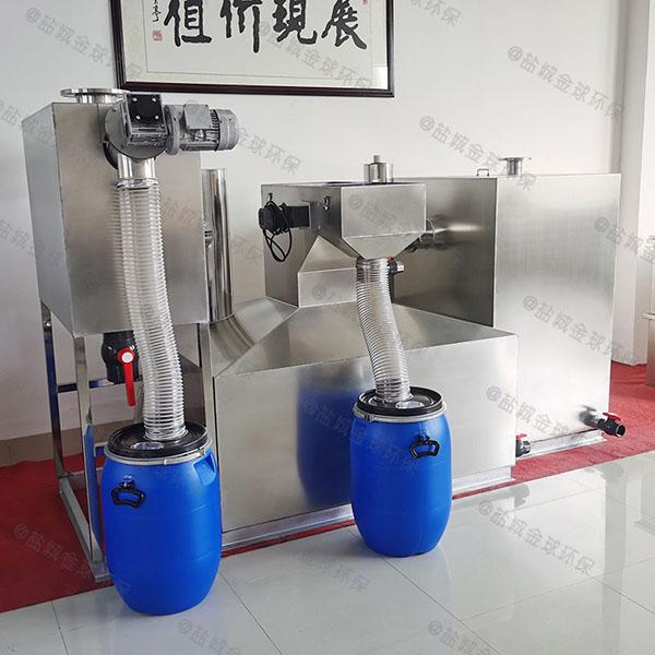 餐饮环保大分体式隔油除渣设备系统