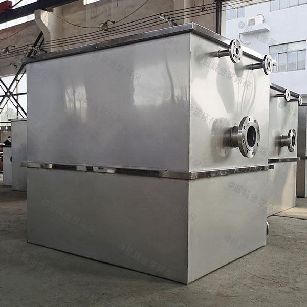 厨下型地面自动排水气浮式隔油池价格型号