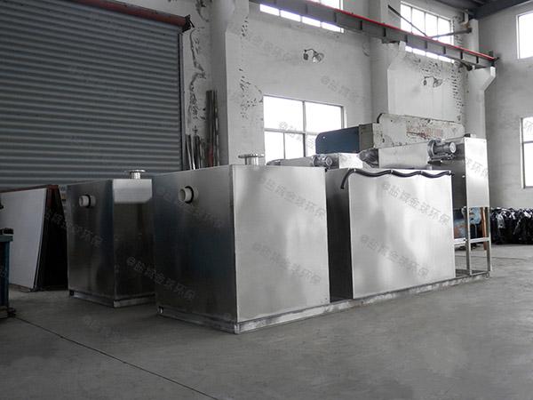 火锅店室外大型分体式油水分离过滤机设计方案