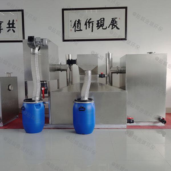 工地食堂室内自动刮油油水分离过滤设备起什么作用