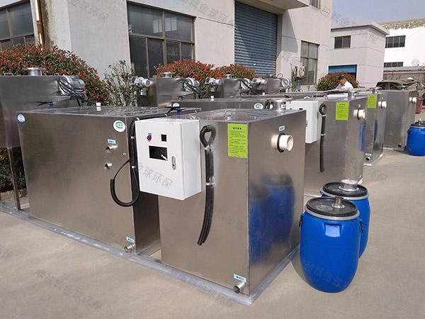 商城地下多功能油水分离一体化设备组成