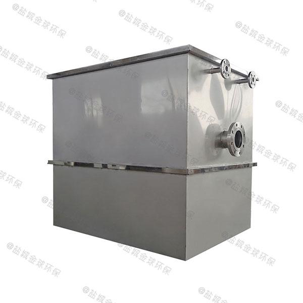 餐饮类地下室中小型全能型油水分离净化器大小