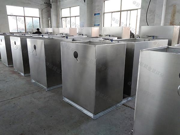 火锅地下室大型智能型油水渣分离器合格证