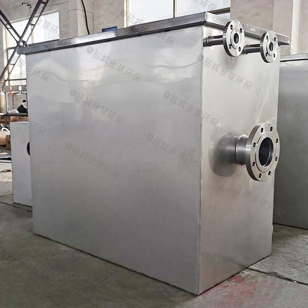 购物中心大地埋式自动刮油不锈钢隔油设备最小尺寸