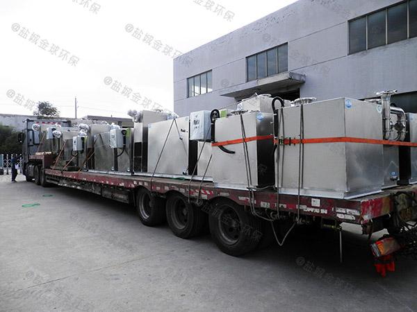 户外大型地上全能型废水隔油器最小尺寸