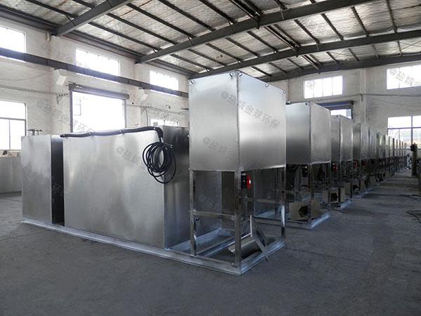 商用中小型智能化油水过滤器合格证