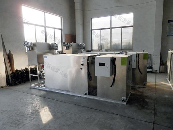 廚用地下室大型自動除渣隔油一體化提升設備的圖集