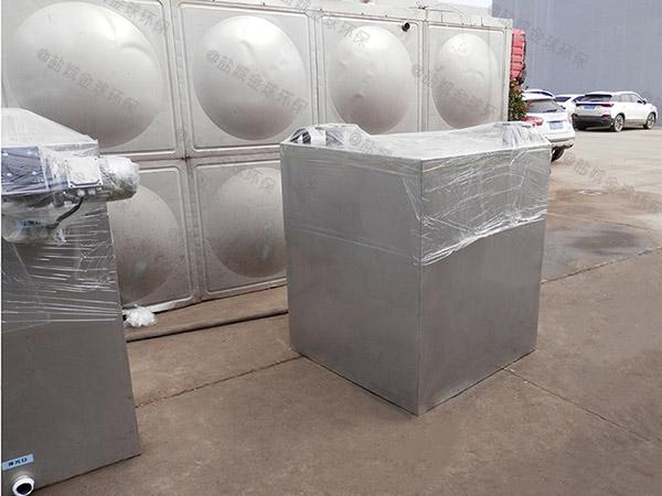 飯店用地下室分體式一體式隔油器構造