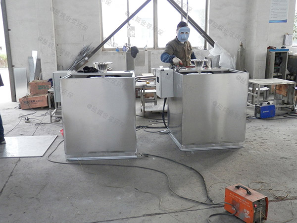 餐飲業中小型全自動智能型不銹鋼隔油設備設計標準