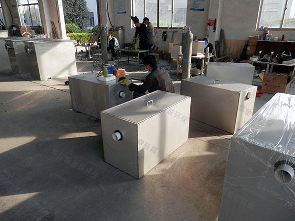 餐廳廚房地下室大型全能型油水渣分離器的型號規格