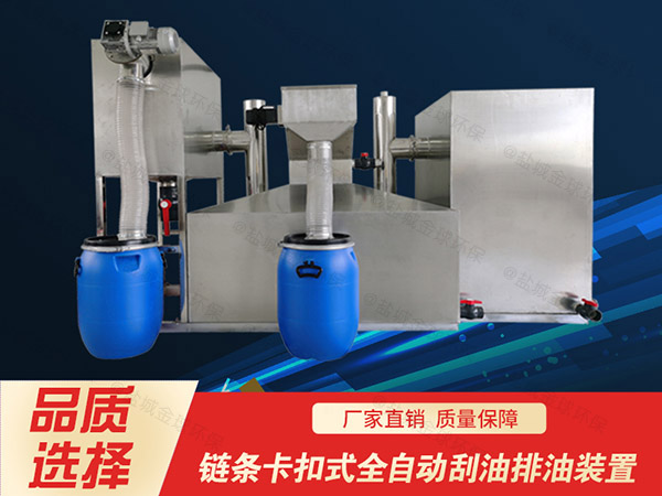 專業商場500人分體式一體化油水分離設備