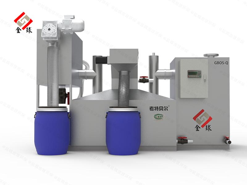 GBOS-Q一体化油水分离器