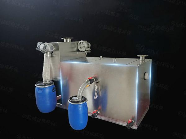 廚房室內自動排水隔油排污設備處理