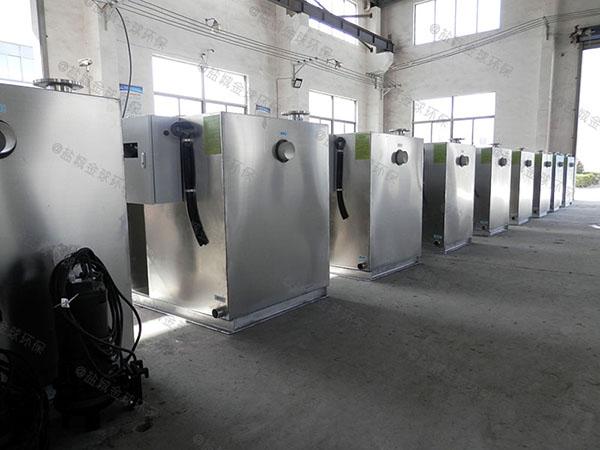 饭店地下式组合式隔油排污设备操作