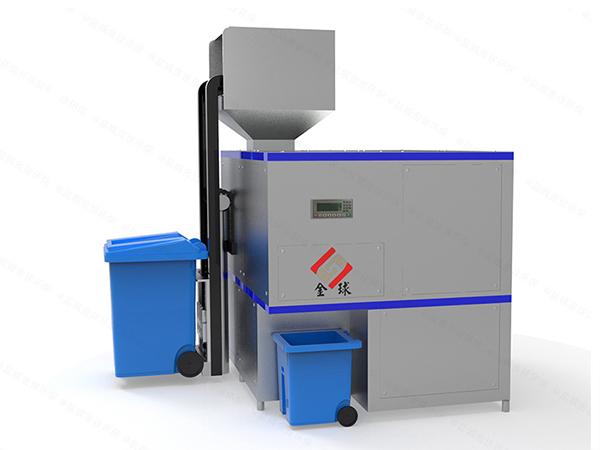 10吨多功能餐饮一体化垃圾处理设备对环境的影响