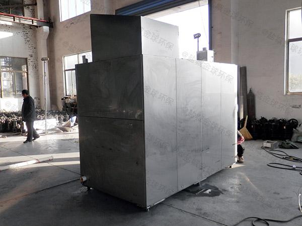 20吨多功能厨余垃圾处理整套设备资质