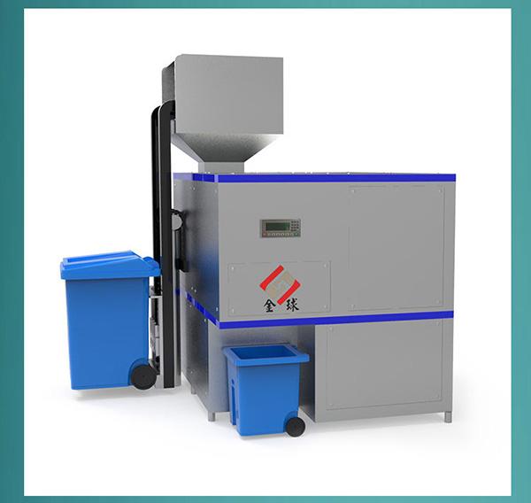 环保餐厨垃圾粉碎处理设备方法