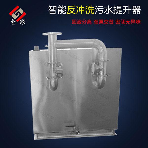 家庭上排水污水隔油提升器可代替三化厕吗