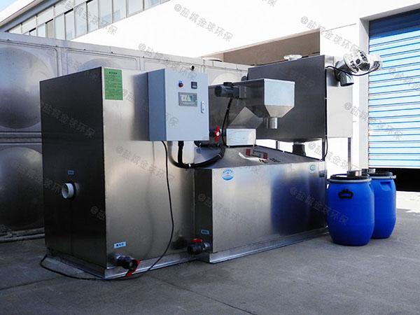 餐厨垃圾地上式自动刮油隔油过滤设备的尺寸