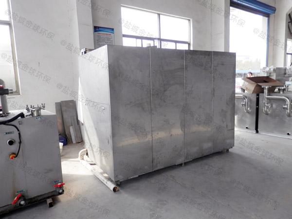 5吨自动上料餐饮垃圾处理设备一体机原理图