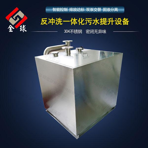 别墅用密闭型污水隔油提升器可靠吗