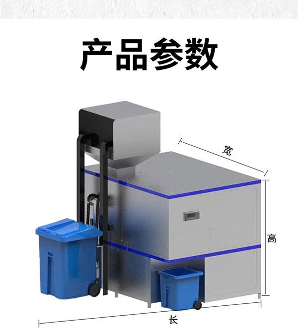 大中型餐饮垃圾油水分离设备生产工艺流程