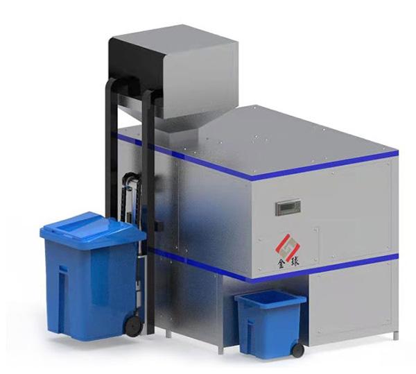 微型智能化餐饮垃圾减量化处理设备品牌