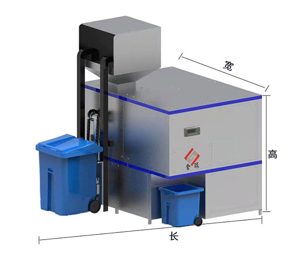 20吨餐厨垃圾粉碎处理设备流程图