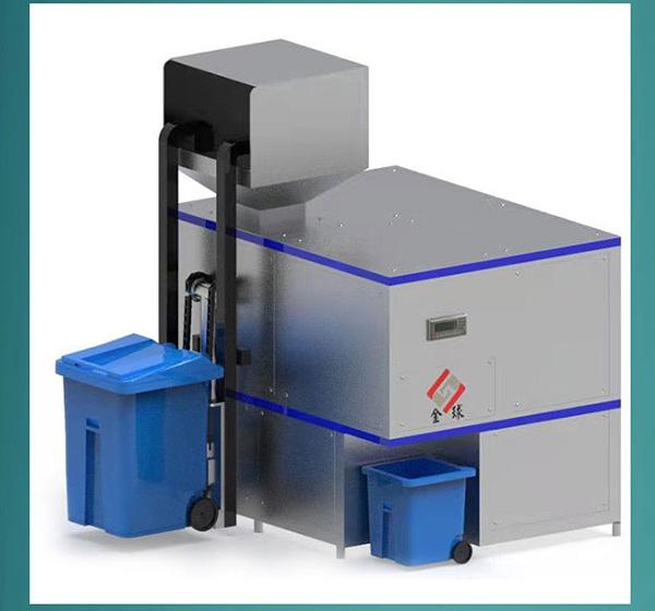 20吨全自动餐饮湿垃圾处理机批发