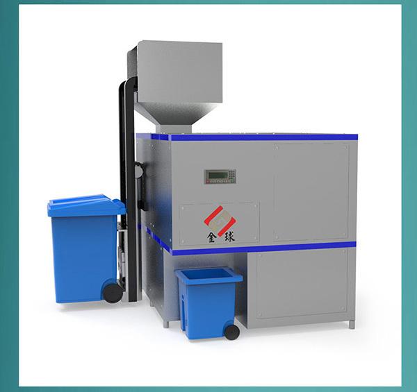 小型智能化餐饮垃圾处理机型号