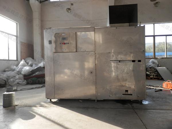 微型环保厨余垃圾干湿分离设备招商