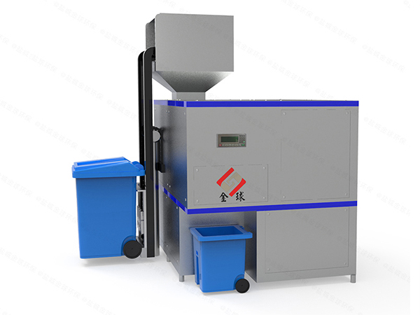 10吨商业餐余垃圾粉碎器厂家供应