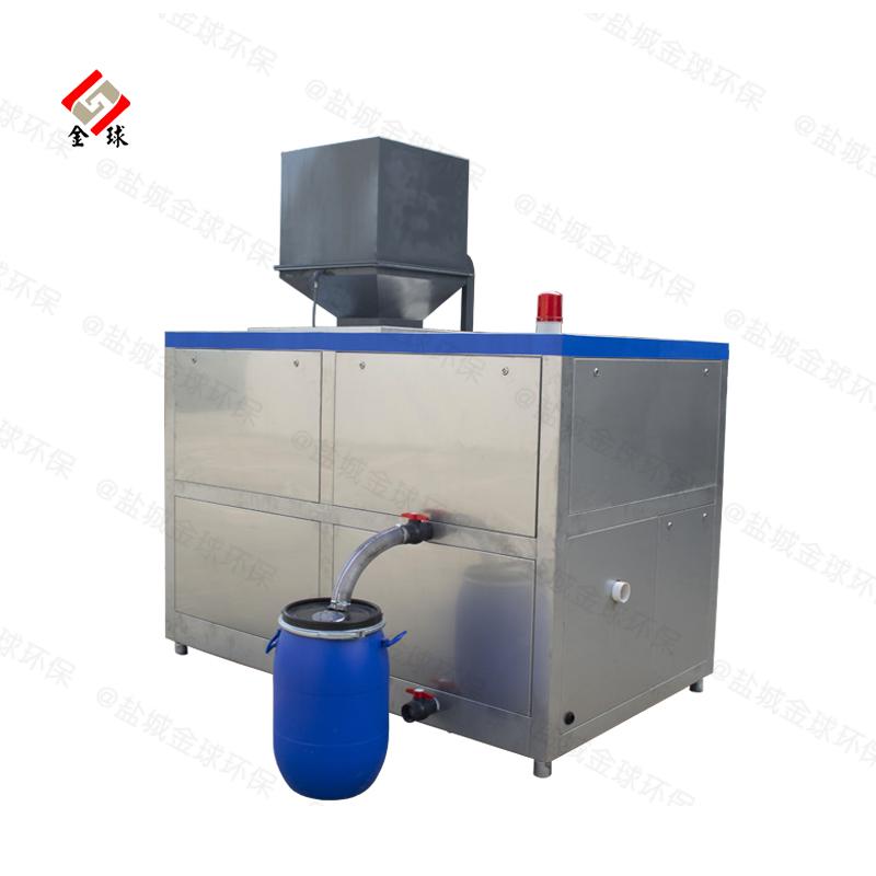 多功能商业厨房一体化垃圾处理装置规格型号及价格